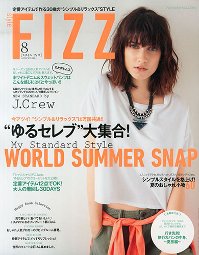 style FIZZ