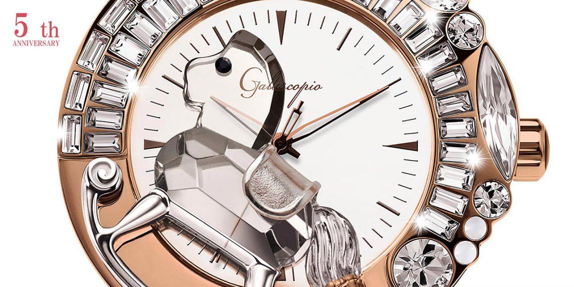 キラキラ時計 ガルティスコピオ